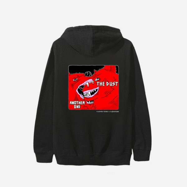 IRL MEME Yugnat999 X Thomas Tears Black dog hoodie